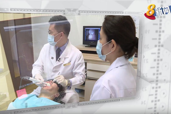 gpa dental group - gpa dental group news video cover - GPA Dental Group | Dental Clinic Singapore