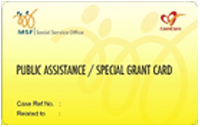 Special Grant Card chas - gpa sgcard - CHAS & Pioneer Generation